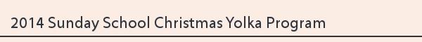 2014 Sunday School Christmas Yolka Program